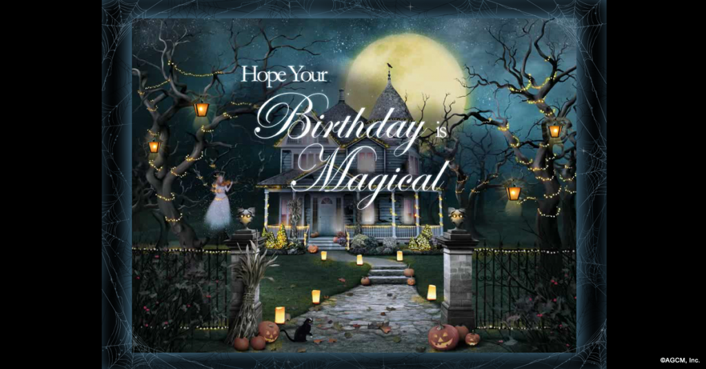 halloween birthday wishes blue mountain blog